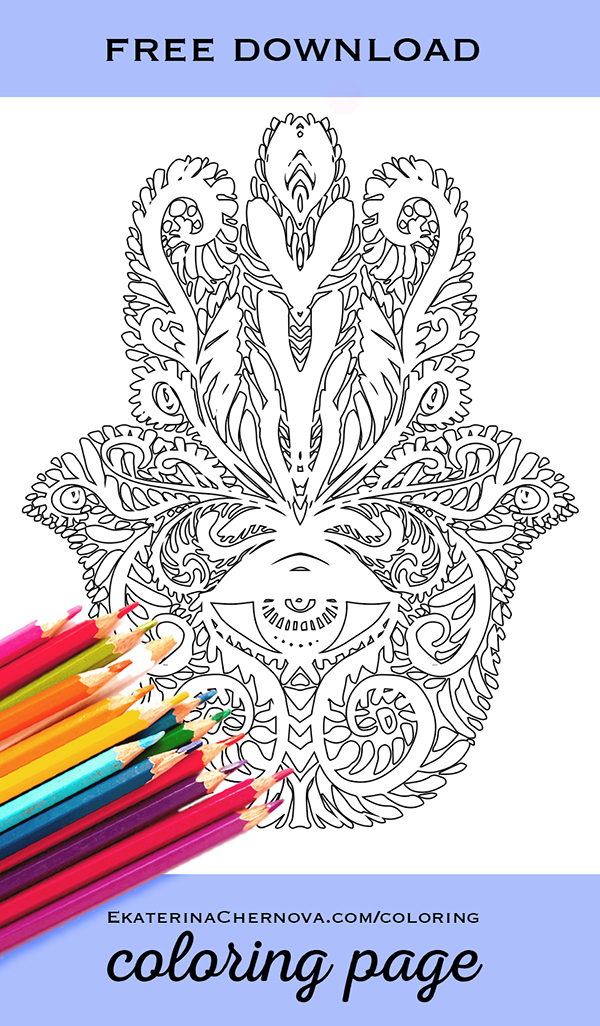 hamsa coloring page free download